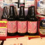 新潟麦酒「桜はるいろ」入荷してます